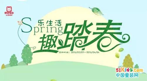 趣踏春丨6大热门踏春活动(内有福利)