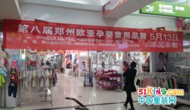"""专注客商需求 郑州世贸商城巧用""""移动互联""""占据市场先机"""