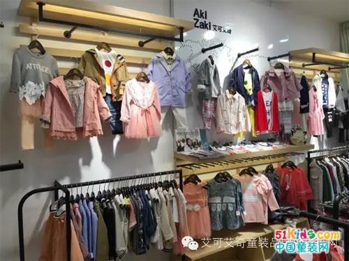 二胎政策的推行——童装产业再次迎来了蓬勃发展的时期