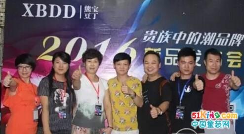 熊宝豆丁童装2016年