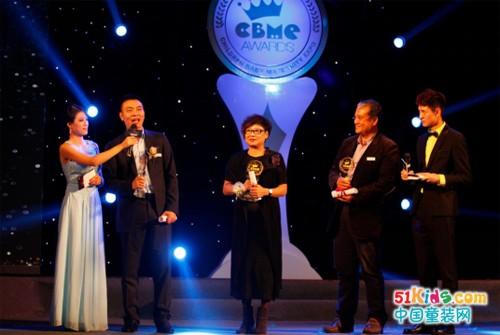 2016 CBME AWARDS 中国孕婴童产业奖启动