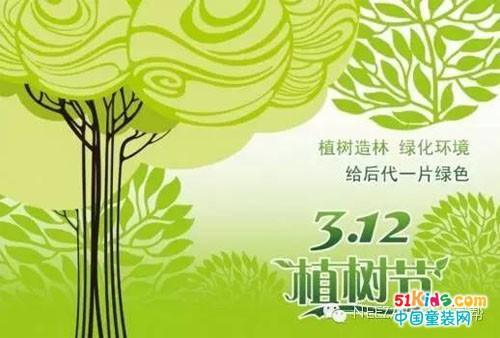 """植树节,除了种树,你还可以这样收获一片""""森林"""""""