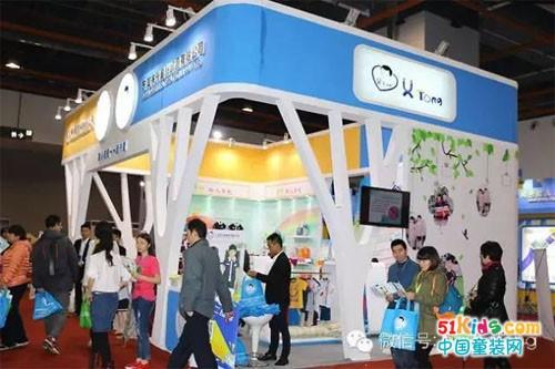 兴童2016广州幼教展引领时尚