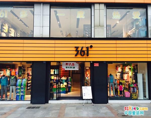 """361°童装荣获""""中国消费市场行业影响力品牌""""称号"""