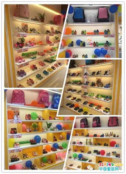 热烈祝贺红蜻蜒童鞋上海四团店盛大开业!