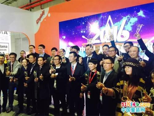 金杯贺喜:青蛙皇子再度蝉联中国十大童装品牌