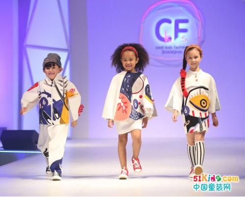 """拒绝""""淘宝同款""""2016 Cool Kids Fashion 童装设计大赛启动"""