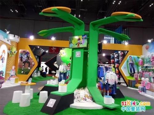 特步儿童活力亮相2016中国国际服装服饰博览会