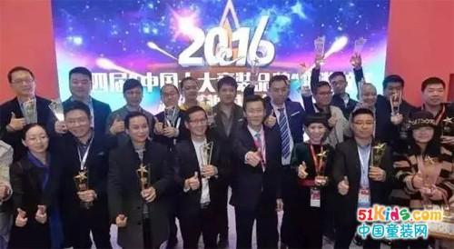 """第四届""""中国十大童装品牌""""颁奖仪式在沪举行,叮当猫受邀参加"""