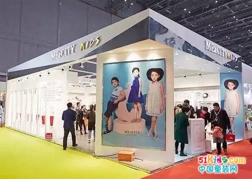 缔造潮童新时代,米喜迪闪耀2016CHIC展