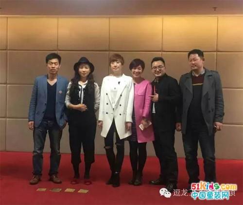 逗龙王子布局全渠道零售祝贺《破局》杭州站成功举办