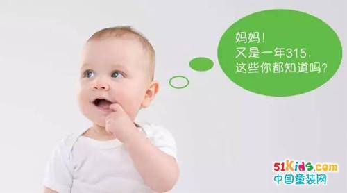 丽婴房lesenphants:让我们在买买买的路上擦亮眼睛!