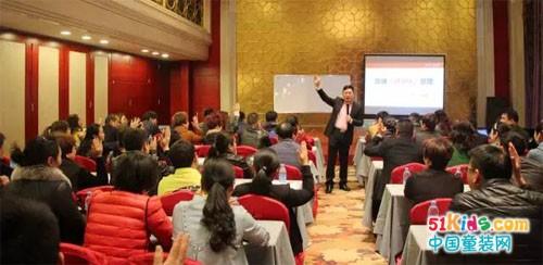 七波辉商学院专业培训优化终端管理 夯实科学运营体系