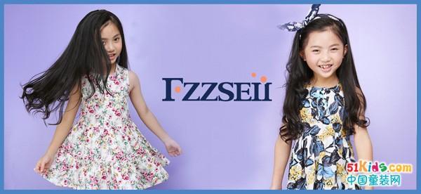 国际化、东方美、品牌化 FZZSEII童装加盟