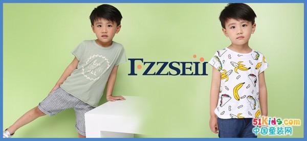 fzzseii:东方美,品牌好