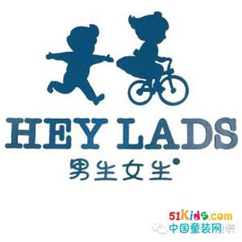 男生女生南京句容店盛大开业,欢迎各位莅临指导!
