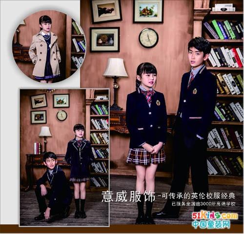 上海校服展迎来校服行业新星——意威时尚校服