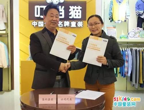 愚人节不愚人,叮当猫签约湖南澧县店,更有海南新店喜开张!