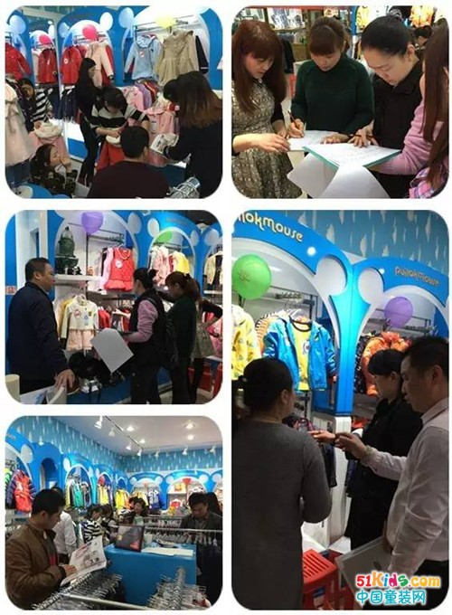 中国东部扩格局,热烈祝贺贝乐鼠2016秋冬新品发布会安徽分站隆重召开!