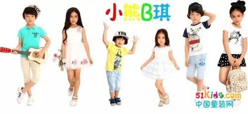 小熊B琪品牌童装的精髓所在-活力时尚,简约大气,品味典雅