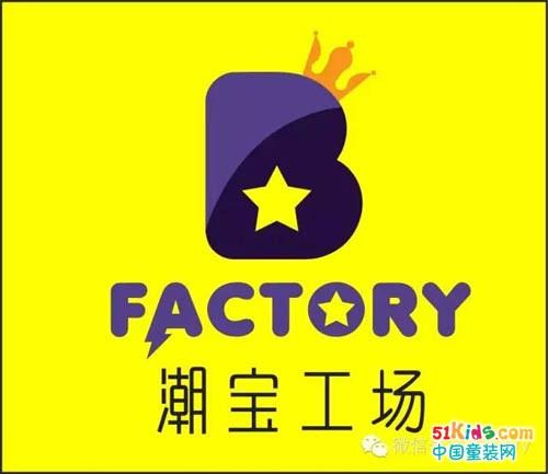 会员福利:B-factory 潮宝工场 ICO店独享折上折