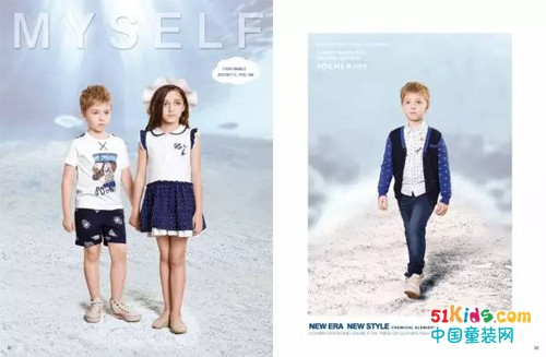 Sognikids 卓维乐:T恤才是时尚圈最有杀伤力的单品