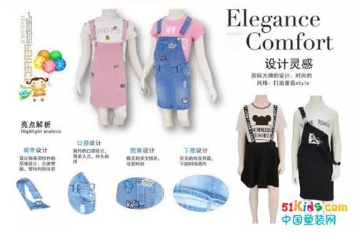夏季新品 | 背带装+字母T 超时尚