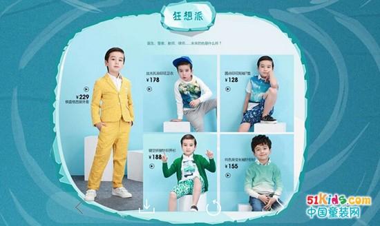 马克华菲涉足童装 将成下一个10亿品牌?