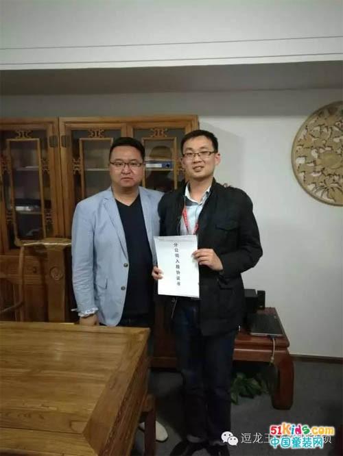 创历史!逗龙王子双喜临门|南昌,石家庄两区域分公司正式签约!