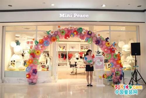Mini Peace /新的奇幻之旅/ 全纪实!