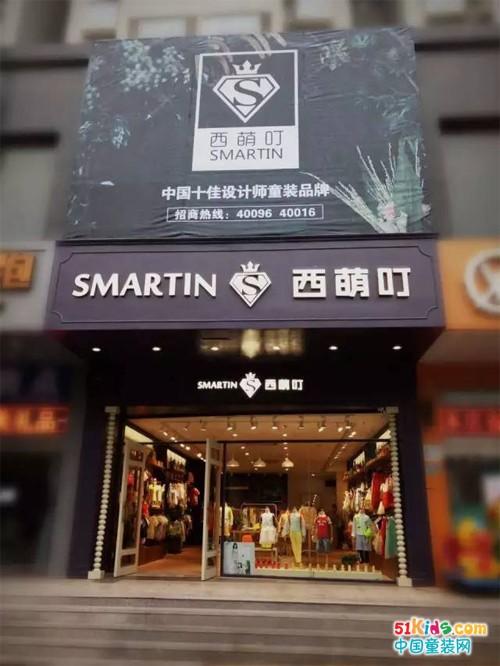 2016西萌叮逆势上扬,开启大店模式