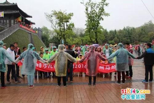 跑在春天里——特步儿童助跑2016扬州宋夹城亲子跑