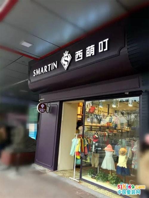 炙手可热的广州地铁旺铺,打造千万级店铺!