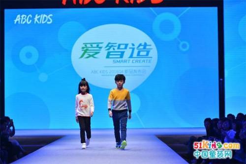 ABC KIDS 2016Q4新品发布会暨惠安新工业园落成典礼隆重举行
