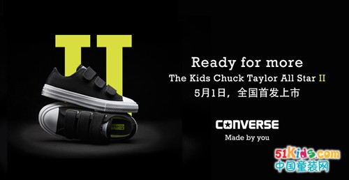 革新巨制,突破呈现——CONVERSE Kids Chuck II 5月1日全网发售