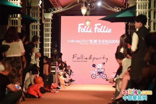 一场关于时装与潮牌的华丽碰撞!FolliFollie潮牌之夜演绎美学新主义