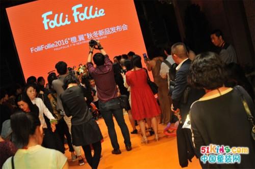 FolliFollie潮牌之夜完美告罄 诠释最具时尚创造力的时装潮牌
