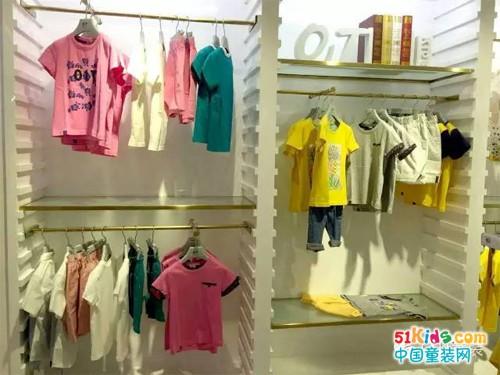 O1T童装宜兴新东方店4.26欢乐开业