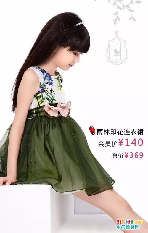 2016夏·新品|奔着淑女去打扮 从小就优雅机灵