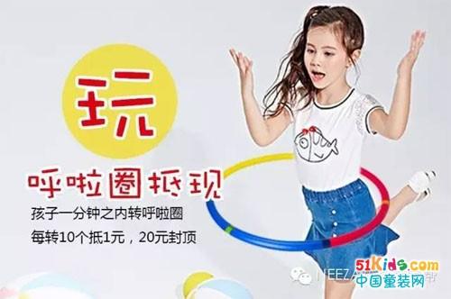 嘘~~NEEZA乐鲨集庆门店开业啦,夏日盛惠抢鲜看!