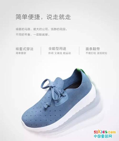 论爆款的气质:这款都市徒步鞋为什么那么畅销