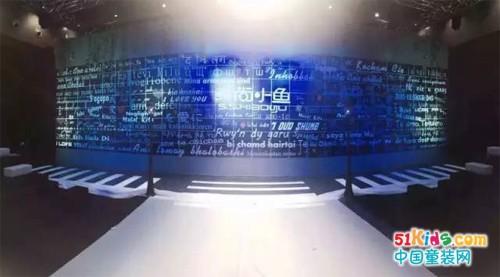 Show time | 时尚小鱼2016冬季新品发布会盛况速递!