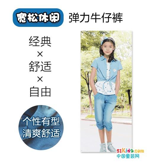 夏季裤装一览 看看哪一款更适合你