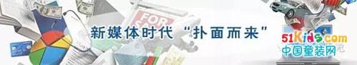 虹猫蓝兔网络新媒体全面上线啦!小伙伴们,Are you ready?
