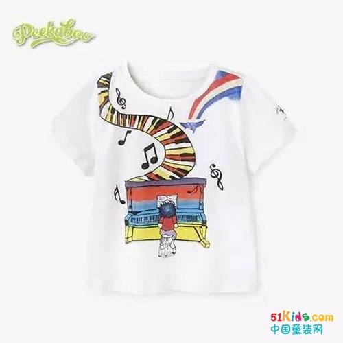 孩子创意T恤,独家暖心上线