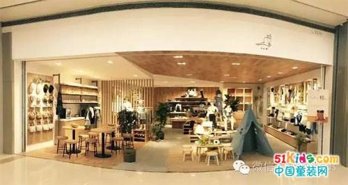 HCW(卉川屋)杭州西溪印象城5月21日正式开业!