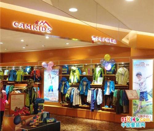 热烈祝贺CAMKIDS垦牧童装品牌绍兴诸暨专柜隆重开业