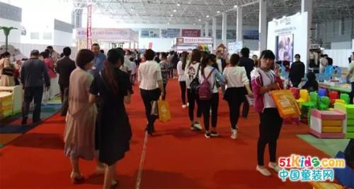 2016第六届格益中国(临沂)幼教装备及孕婴童用品展览会隆重开幕!