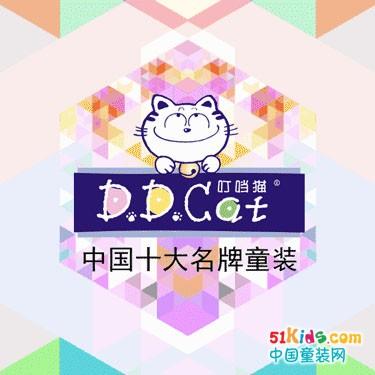 巴中有喜讯!热烈庆祝叮当猫牵手四川巴中清江镇加盟商