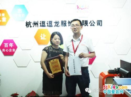 什么?湖南溆浦店上月刚开业,二店又劲爆签约!